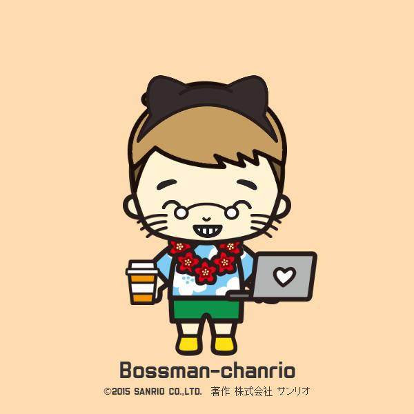 BCW: Bossman-Chanrio